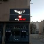 WineBox...otvaranje 21.12.2018. Vino_61.like